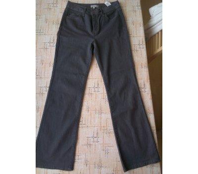 Dámské kalhoty Per Una