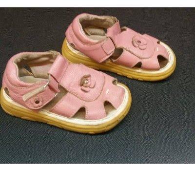 Dětské sandály Skippy