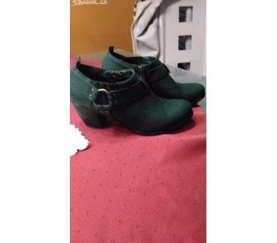Dámské kotníčkové boty G