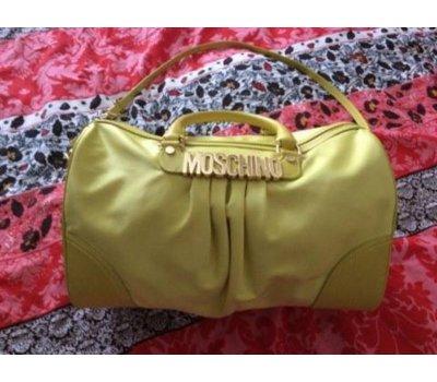 Dámská kabelka Moschino