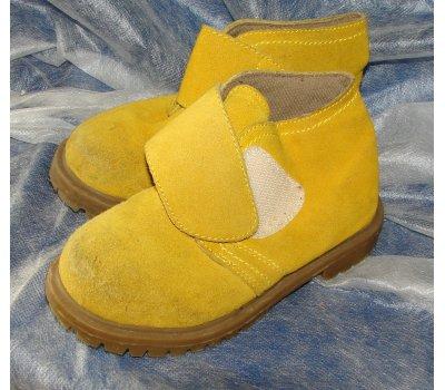 0316 žluté dětské boty