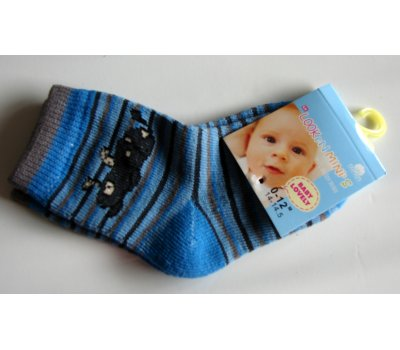 0691 malinké ponožky vel 14-14,5 na 0-12 měsíců