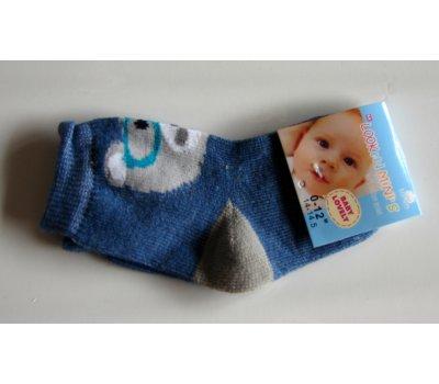 693 malinké ponožky vel 14-14,5 na 0-12 měsíců