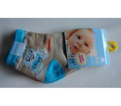 0694 malinké ponožky vel 15,5-16,5 na 12-24 měsíců