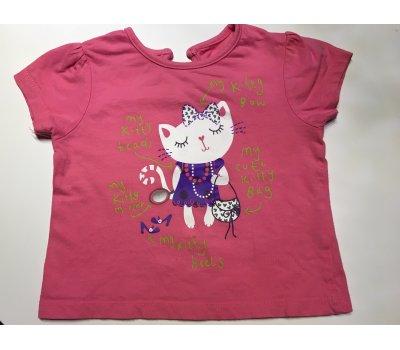 Dívčí tričko F&F