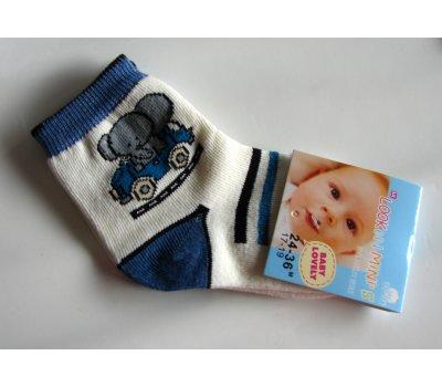 696 malinké ponožky vel 15,5-16,5 na 12-24 měsíců