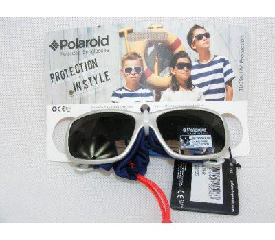 Dětské polarizační brýle Polaroid - stříbrné