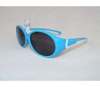 Dětské sluneční brýle United Colors Of Benetton - modré