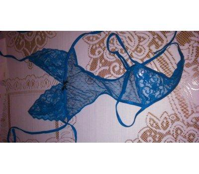 Dámské erotické prádlo